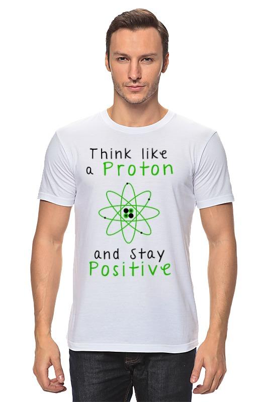 Футболка классическая Printio Думай как протон - оставайся позитивным футболка рингер printio думай как протон оставайся позитивным