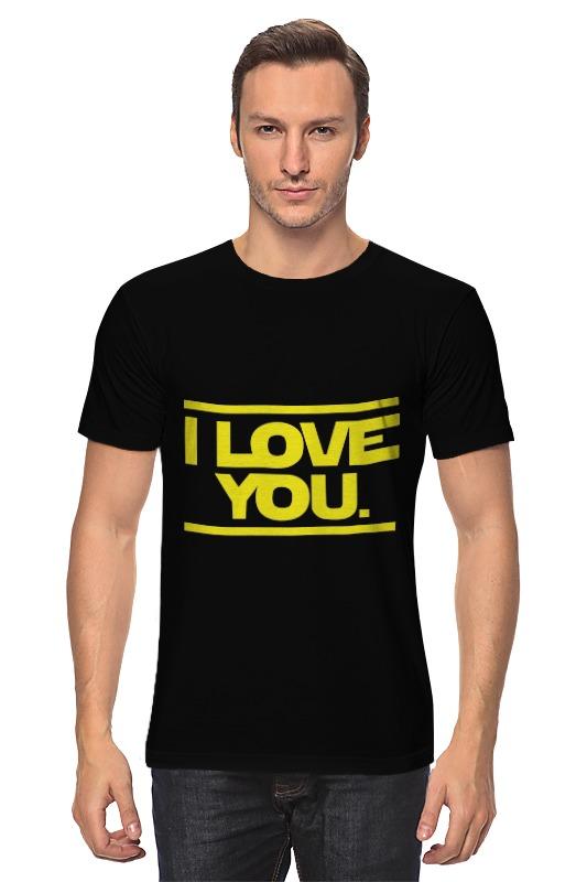 Футболка классическая Printio I love you star wars детская футболка классическая унисекс printio i love you star wars