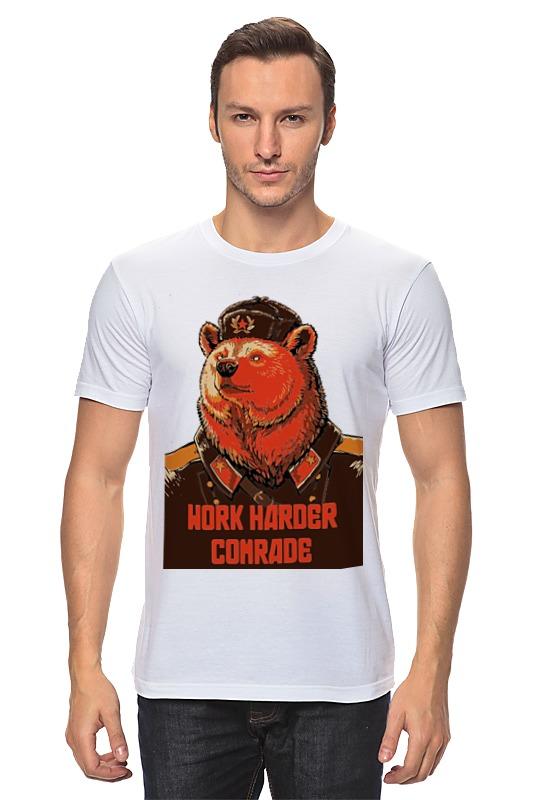 Фото - Printio Comrade футболка классическая printio comrade