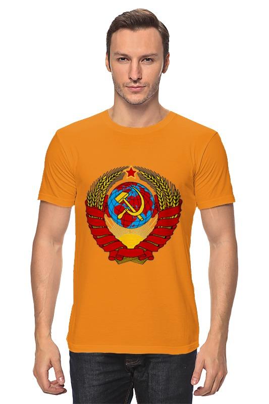 Футболка классическая Printio Ссср. футболка классическая printio глобус ссср