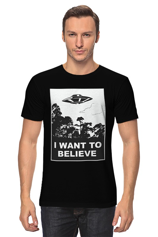 Футболка классическая Printio I want to believe (x-files) i want you to want me