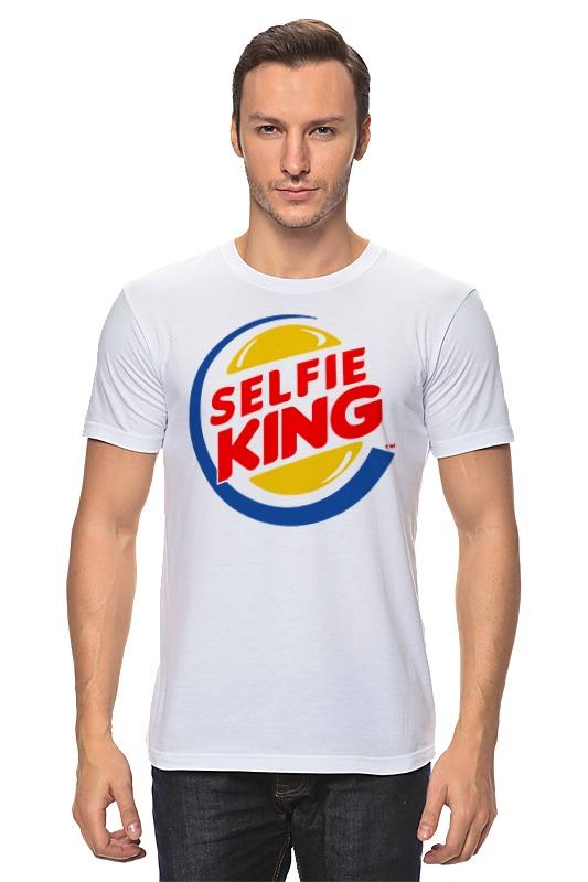 Футболка классическая Printio Король селфи (selfie king) кольцо для селфи selfie ring light на батарейке белое