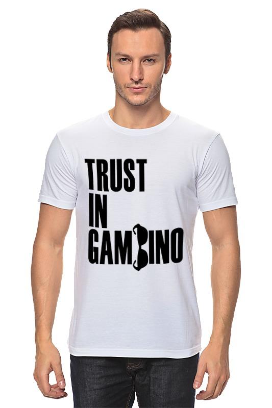 Футболка классическая Printio Trust in gambino developing trust in ride sharing system