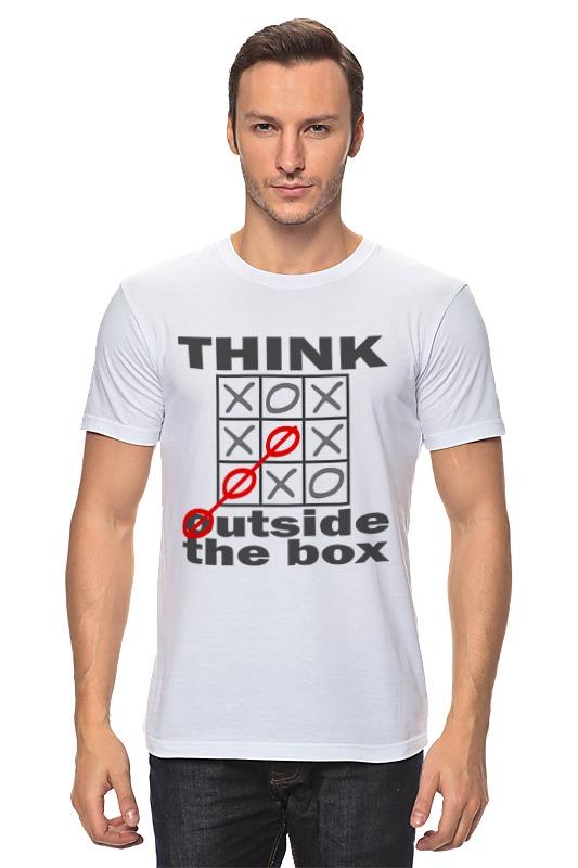 Футболка классическая Printio Думай вне коробки (системы) цена