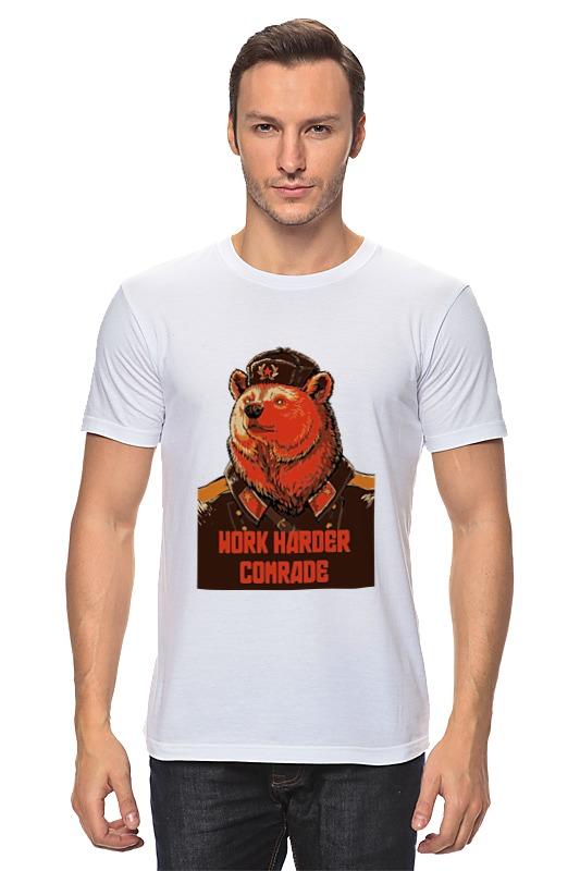 Футболка классическая Printio Comrade comrade r4