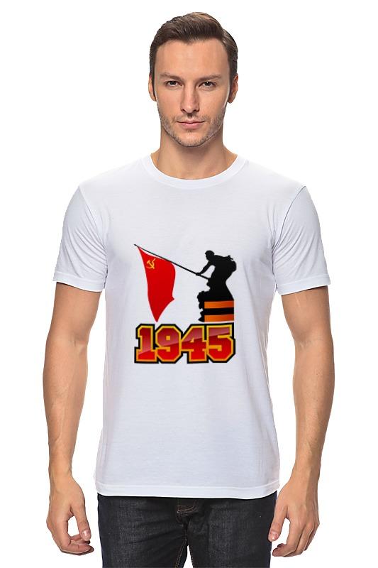 Футболка классическая Printio 1945 флаг сумка printio 1945 флаг