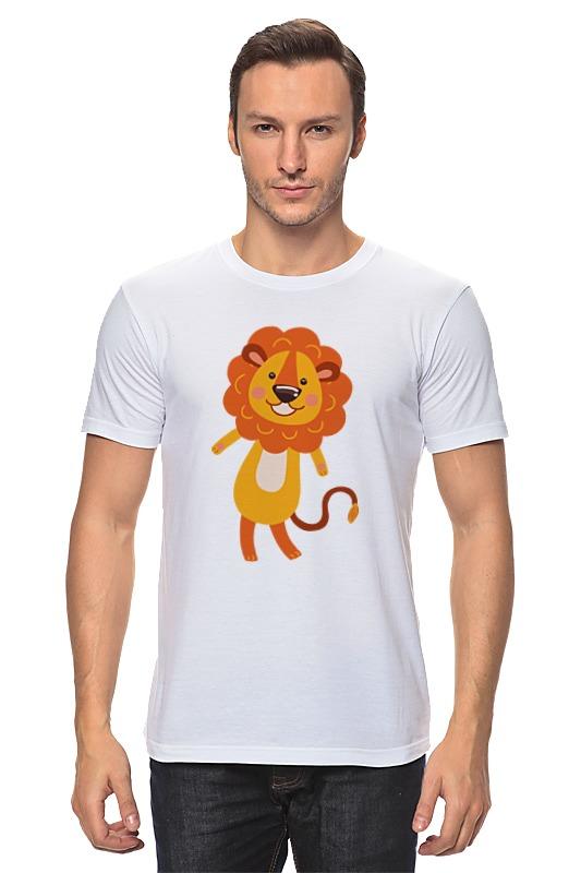 Футболка классическая Printio Весёлый львёнок цена и фото