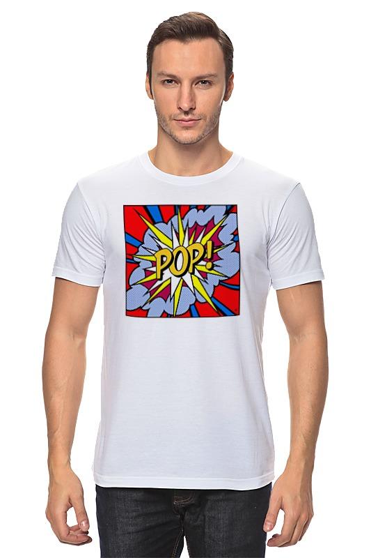 Футболка классическая Printio Pop art футболка классическая printio lissa art