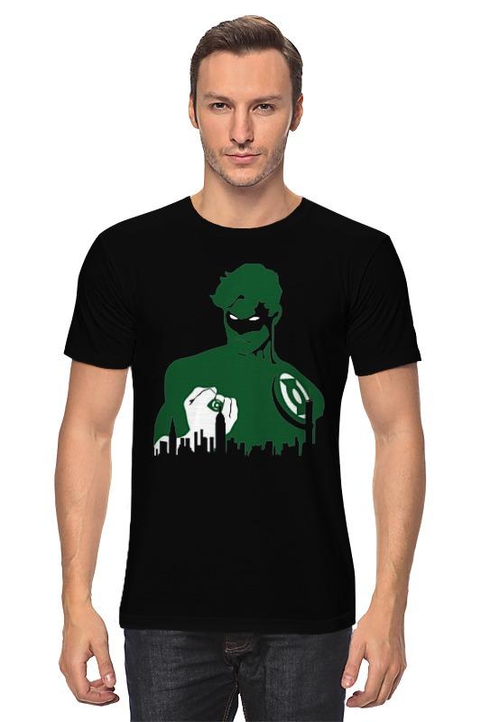 Футболка классическая Printio Зеленый фонарь (green lantern) green lantern secret origin new edition mti