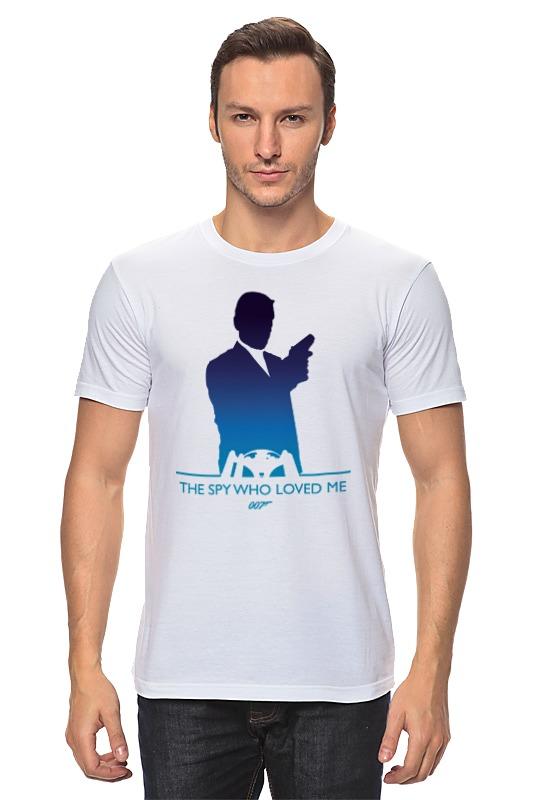 все цены на Футболка классическая Printio 007: шпион, который меня любил онлайн
