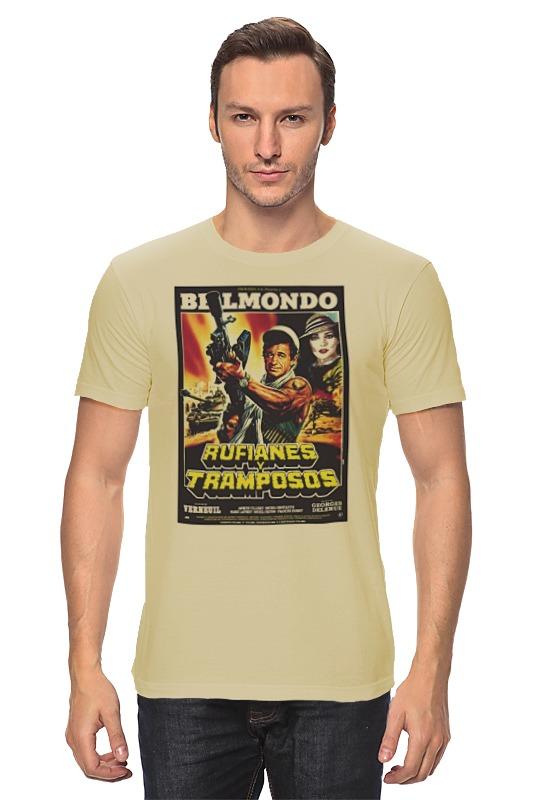 Футболка классическая Printio Belmondo / rufianes v tramposos лонгслив printio belmondo rufianes v tramposos