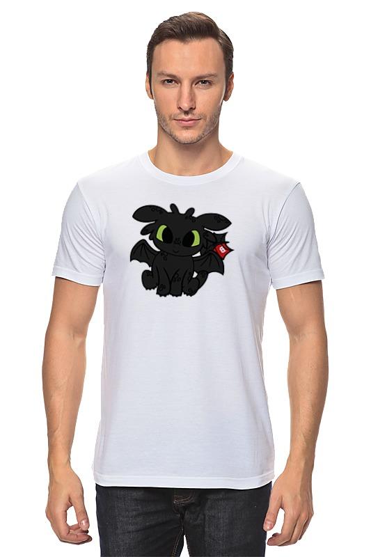 Футболка классическая Printio Ночная фурия (как приручить дракона) футболка классическая printio ночная фурия как приручить дракона