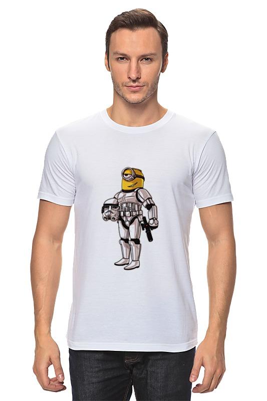 Футболка классическая Printio Кроссовер: миньон х звездные войны футболка классическая printio лего звездные войны
