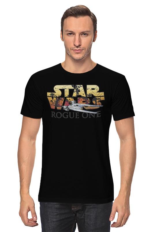 Футболка классическая Printio Star wars lepin star wars millennium falcon building blocks