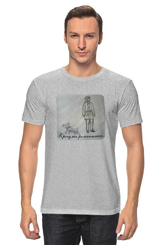 Printio Прогулка романтика футболка wearcraft premium printio зимняя прогулка
