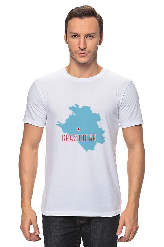 Футболка классическая Printio Краснодарский край. краснодар