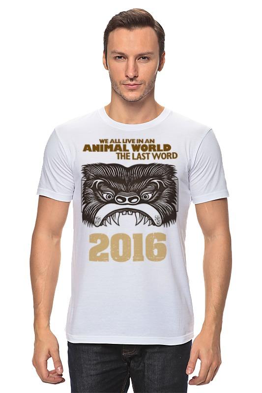 Футболка классическая Printio Год обезьяны футболка рингер printio обезьяны