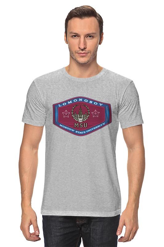 Футболка классическая Printio Мужская мгу футболка в обтяг мужская