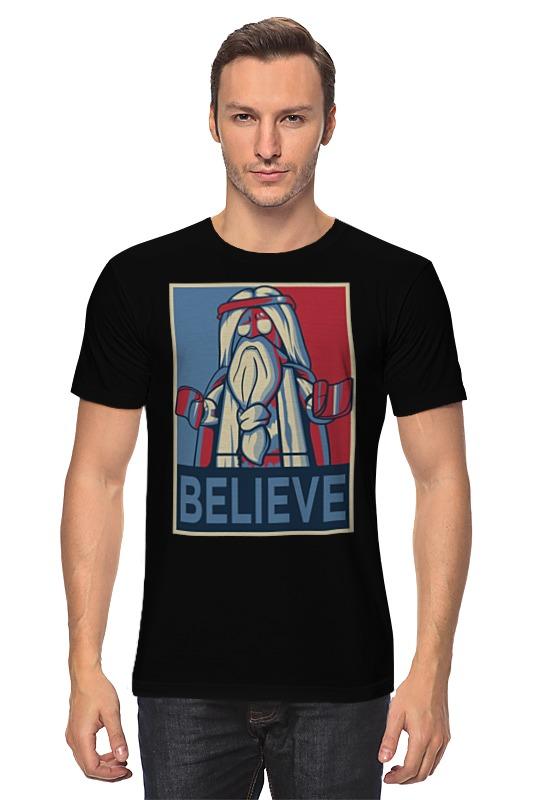 Футболка классическая Printio Believe недорго, оригинальная цена