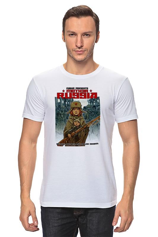 Футболка классическая Printio Зомби россия футболка россия