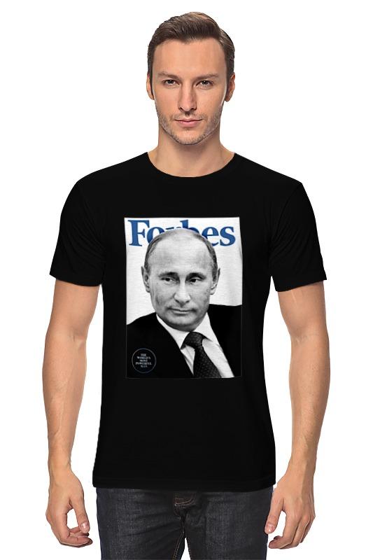Футболка классическая Printio Putin forbes футболка рингер printio putin forbes
