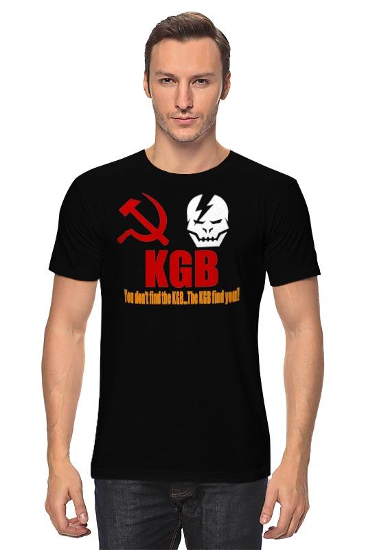 Футболка классическая Printio Kgb russia автосигнализация без автозапуска kgb g 5 saturn cancard