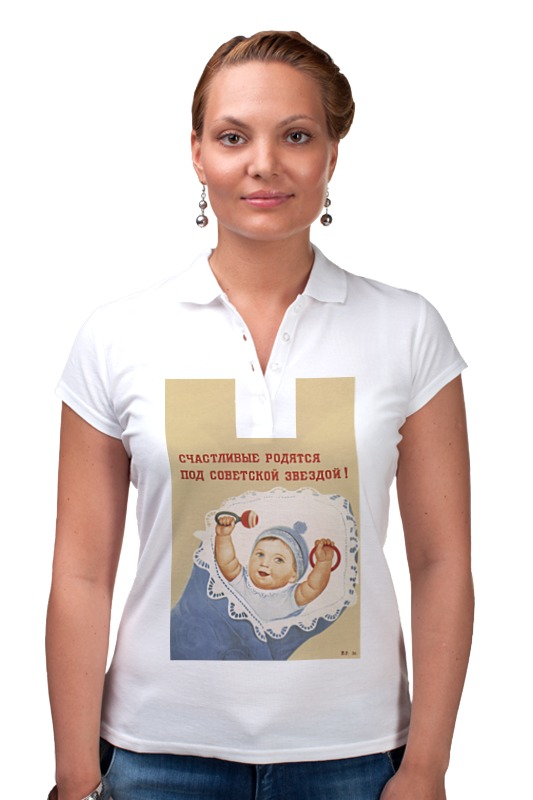 Рубашка Поло Printio Советский плакат, 1936 г. под фригийской звездой