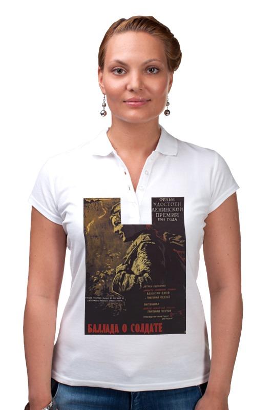 Рубашка Поло Printio Афиша к фильму баллада о солдате, 1961 г. баллада о бомбере