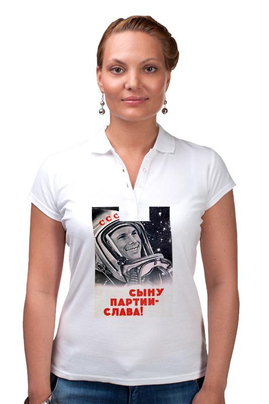 Рубашка Поло Printio Советский плакат, 1961 г. постер советский плакат слава воину победителю а2 ф в тубусе