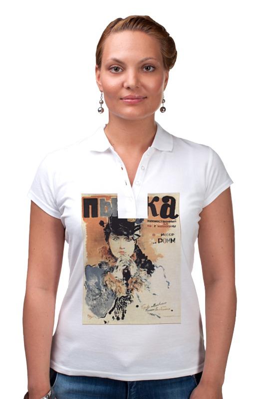 Рубашка Поло Printio Афиша к фильму пышка, 1935 г. футболка wearcraft premium slim fit printio афиша к фильму пышка 1935 г