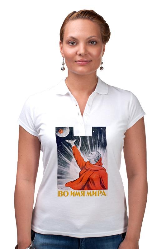 Рубашка Поло Printio Советский плакат рубашка поло printio советский плакат