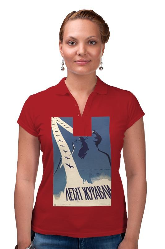 Рубашка Поло Printio Афиша к фильму летят журавли, 1957 г. рубашка поло printio афиша к фильму добро пожаловать 1964 г