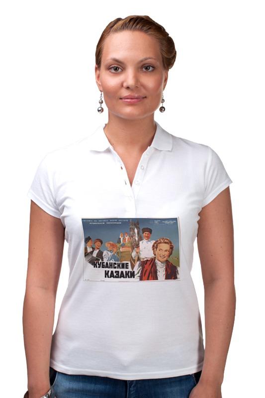 Рубашка Поло Printio Афиша к фильму кубанские казаки, 1950 г. кийосаки р 8 уроков лидерства чему бизнес может научиться у армии