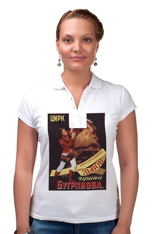 Рубашка Поло Printio Афиша цирка, 1950 год музыка цирка