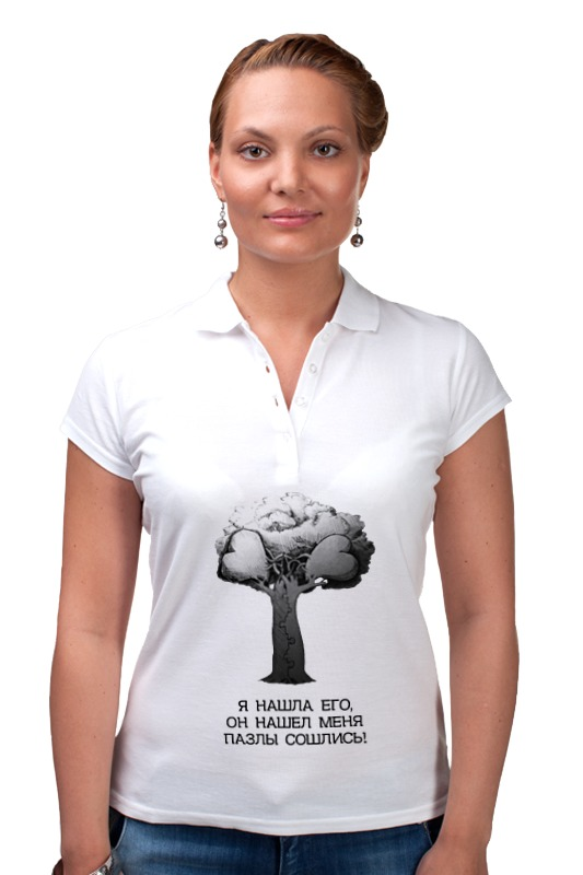Рубашка Поло Printio Пазлы сошлись! цена 2017