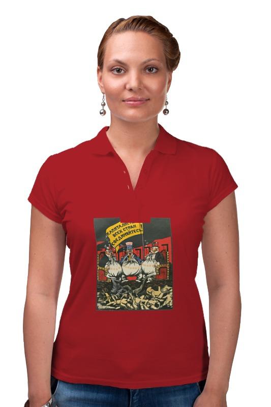 Рубашка Поло Printio Советский плакат, 1920-х г. (в. дени) демидовы первые капиталисты россии
