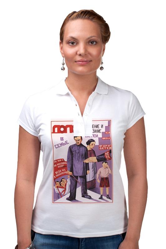 Рубашка Поло Printio Советский плакат, 1926 г. рубашка поло printio советский плакат 1926 г