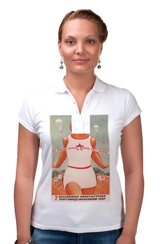 Рубашка Поло Printio Советский плакат, 1935 г. плакат a2 42x59 printio противостояние