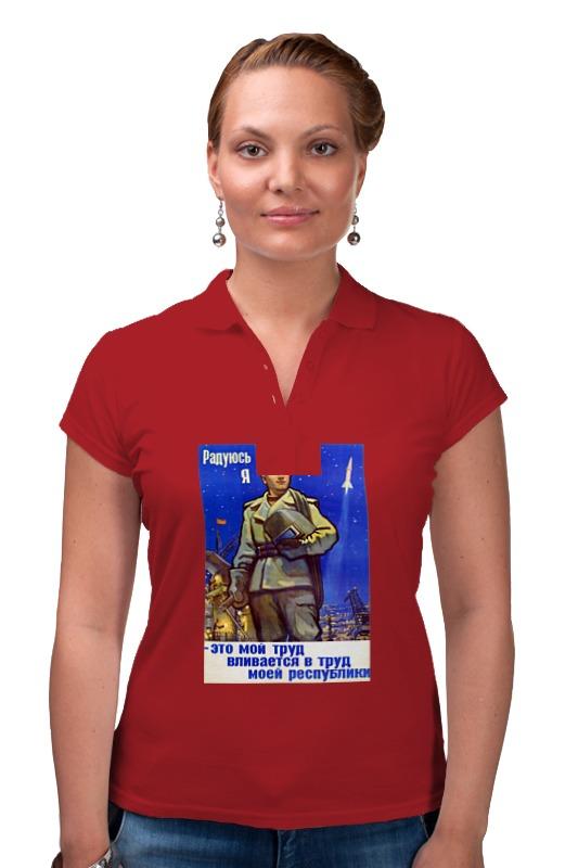 Printio Советский плакат