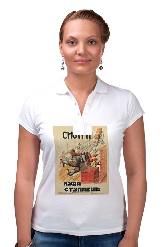 Рубашка Поло Printio Советский плакат, техника безопасности 30-е г. сковорода tefal expertise 26х26см c6204072