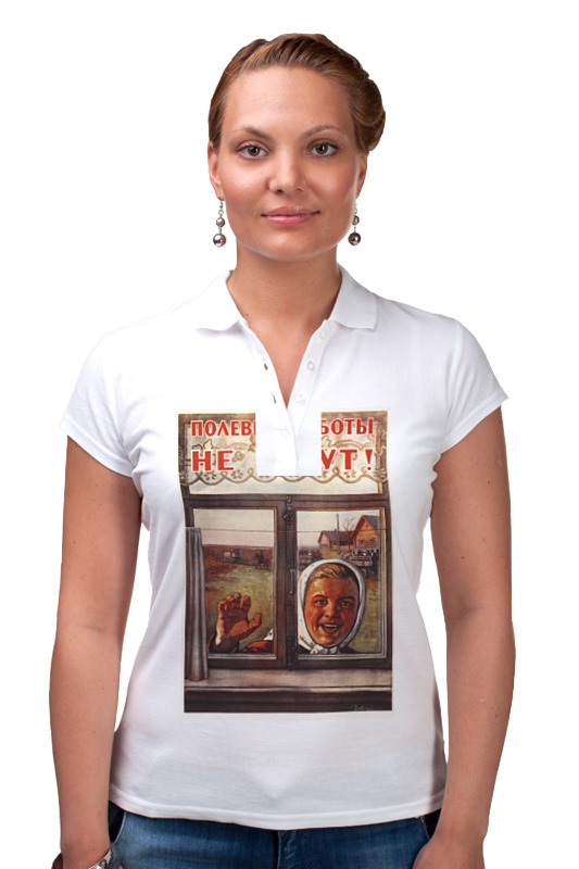 Рубашка Поло Printio Советский плакат, 1954 г. рубашка поло printio николай гоголь портрет работы фёдора моллера