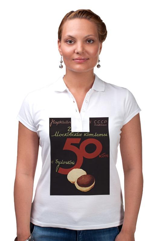 Printio Советский рекламный плакат, 1937 г. рубашка поло printio советский рекламный плакат 1937 г