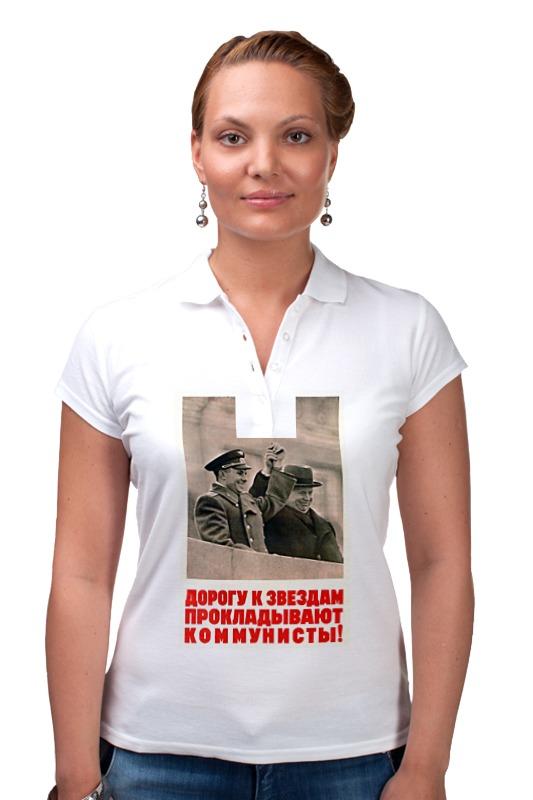 Рубашка Поло Printio Советский плакат, 1961 г.