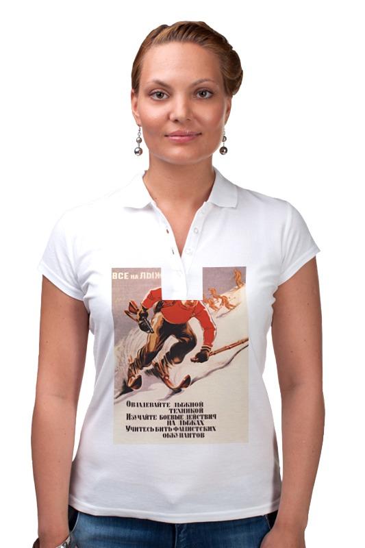 Рубашка Поло Printio Советский плакат, 1942 г.