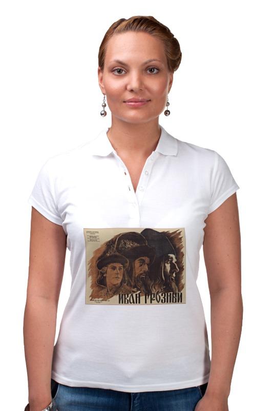 Рубашка Поло Printio Афиша к фильму иван грозный, 1945 г. иван бунин жизнь арсеньева
