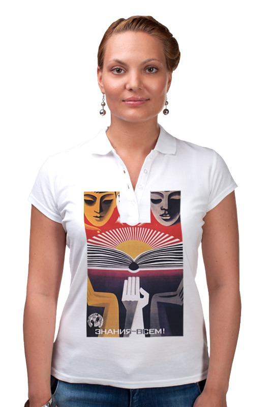 Рубашка Поло Printio Советский плакат, 1972 г.