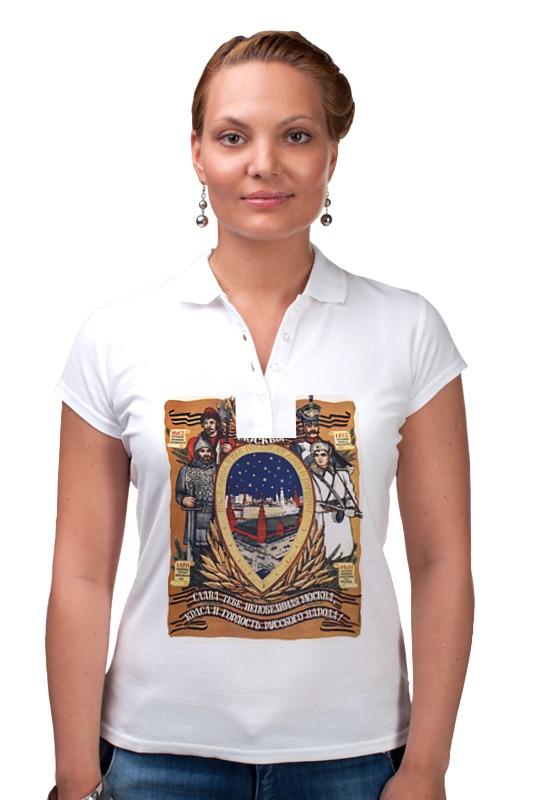 Рубашка Поло Printio Советский плакат, 1947 г. рубашка поло printio советский плакат