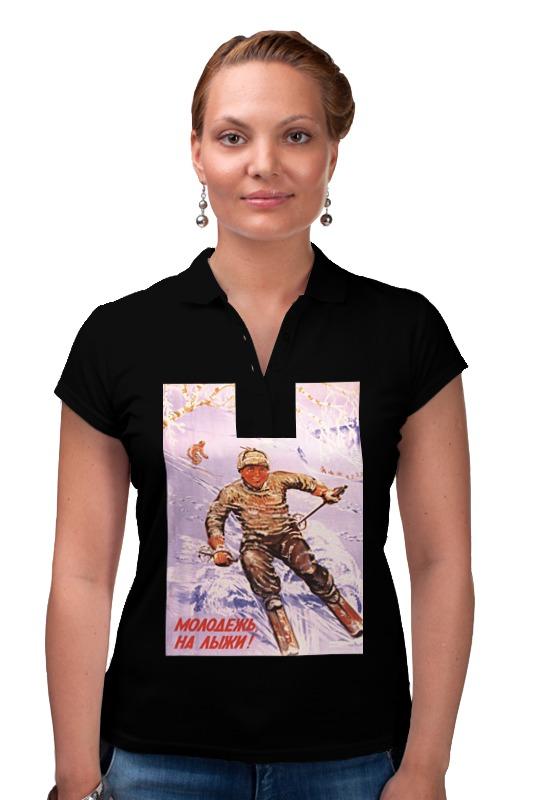 Рубашка Поло Printio Советский плакат, 1945 г. communist czechoslovakia 1945 89
