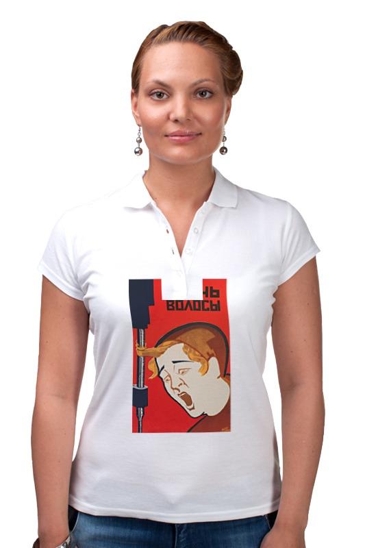 Рубашка Поло Printio Советский плакат, техника безопасности 30-е г. сумка bottega veneta queencity bv