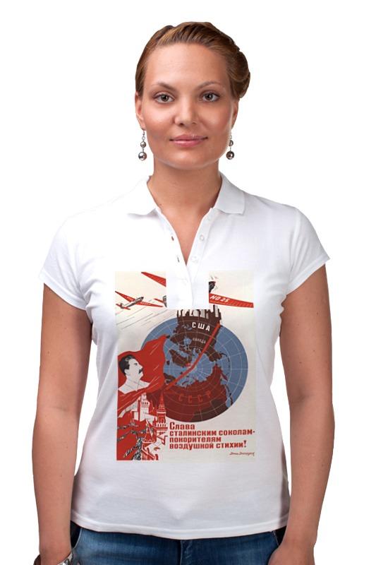 Рубашка Поло Printio Советский плакат, 1937 г.
